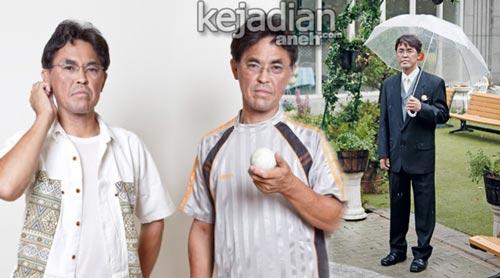 Layanan Cowok Ganteng