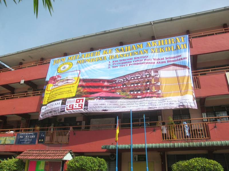 ... wakaf lantai dan zakat untuk pembinaan bangunan sekolah yang baharu