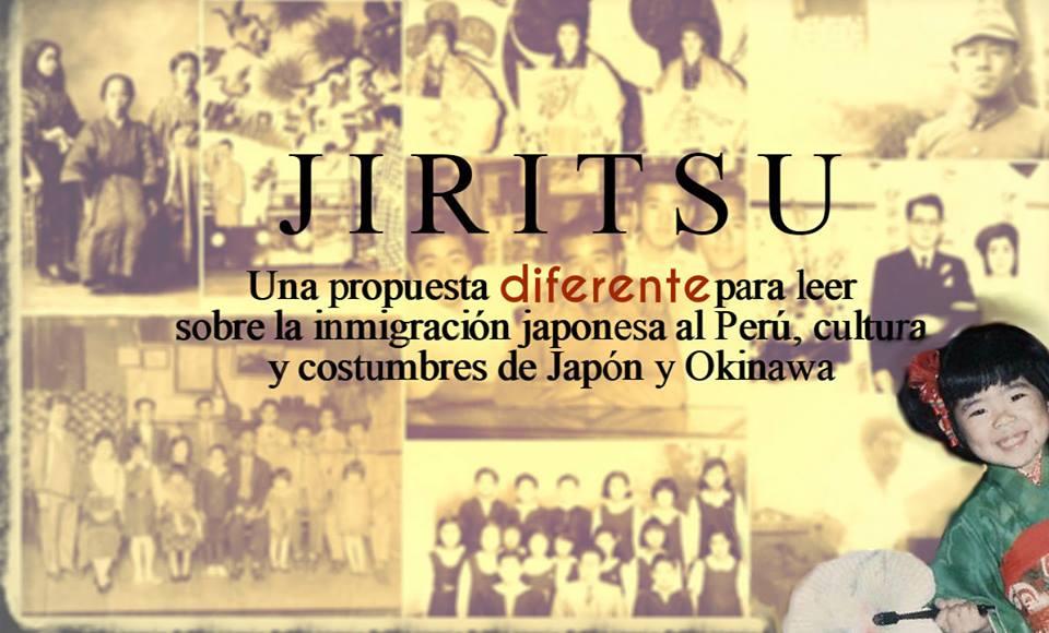 Jiritsu じりつ