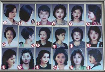 Kuzey Kore'deki En İlginç Kanunlar ve Yasaklar
