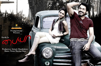 Paiyaa (2010) *BluRay* Tamil Movie Watch Online