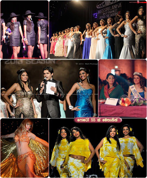 http://gossiplankalive.blogspot.kr/2013/11/miss-sri-lanka-in-france-2013.html