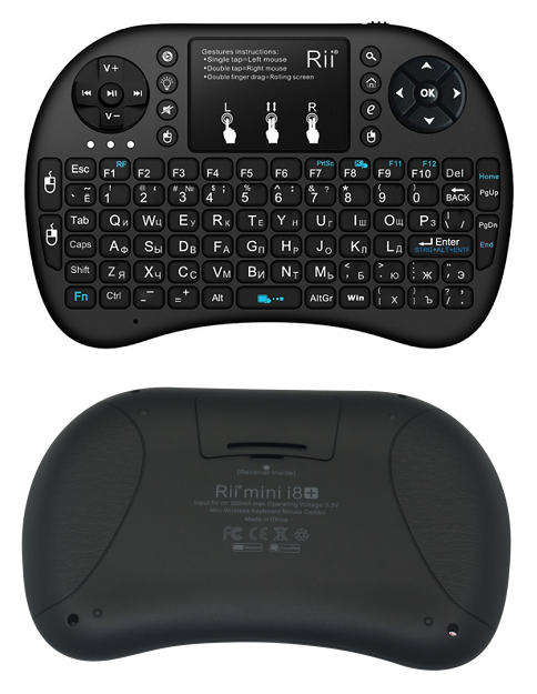 Rii i8 Mini Wireless Keyboard Views