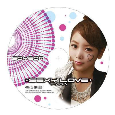 CD Cover Single T-ara Sexy Love di Jepang versi Soyeon