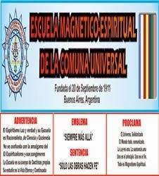 Emecu Cúcuta Colombia