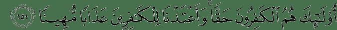 Surat An-Nisa Ayat 151