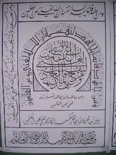Label: Kaligrafi
