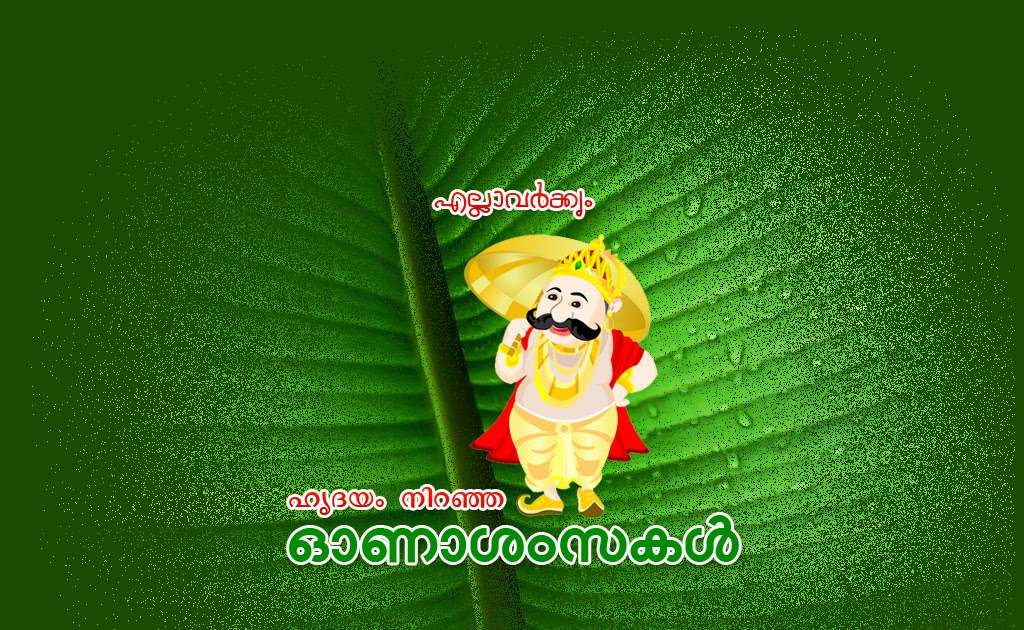 Kerala Home Design And Floor Plans Happy Onam To One All
