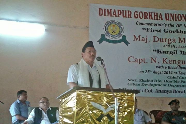 Dimapur Gorkha Union Commemorated Saheed Durga Malla's 70th Martyr's Day