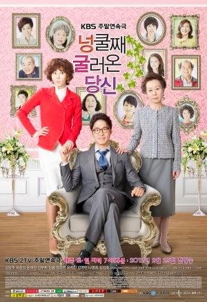 Gia Đình Chồng Tôi - My Husband Got a Family (2012) - FFVN - (58/58)