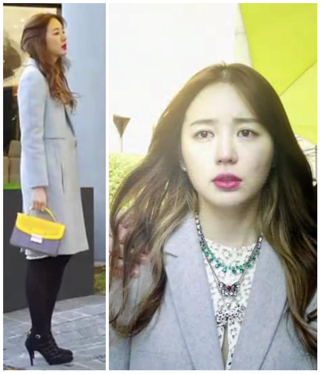 Yoon Eun Hye I Miss You Fashion Pinterest