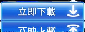 http://goo.gl/forms/pB5Dmq8aN4