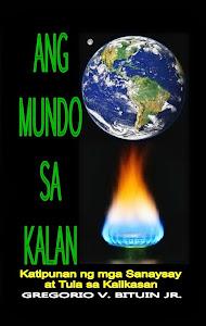 Ang Mundo sa Kalan