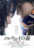 Tokyo Blues (Noruwei no mori)(2011)