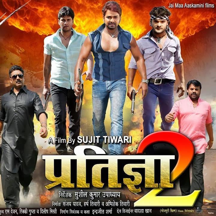 Pratigya-2 new poster - pawan singh, khe