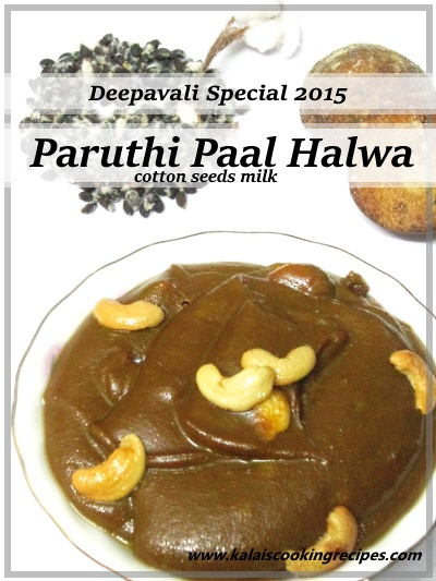 paruthi paal Cotton Seeds halwa
