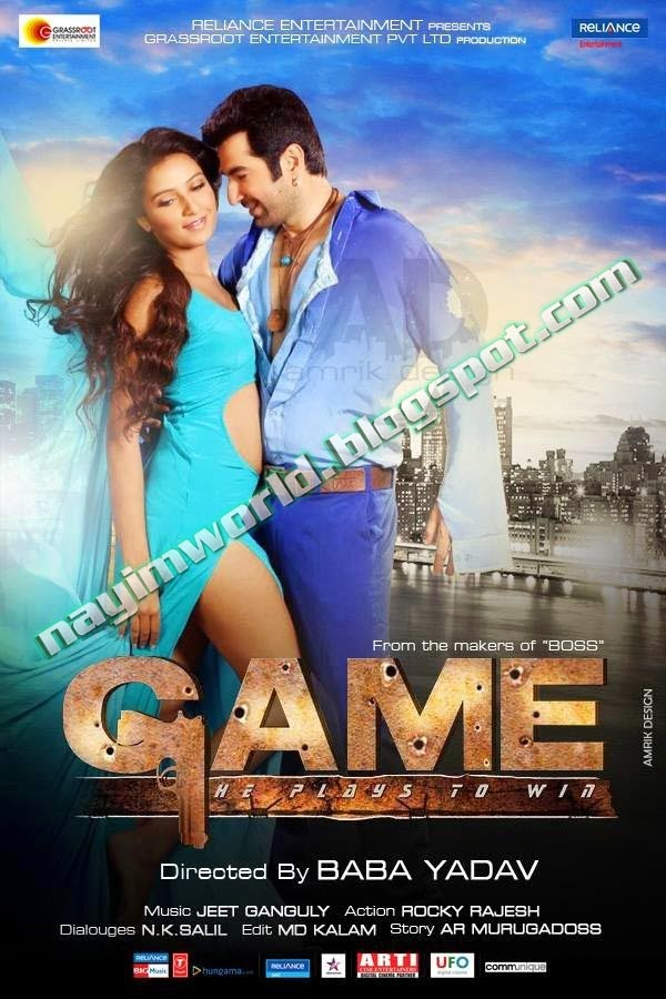 Game Movies Full Hd Video Song Indian Bangla Movie