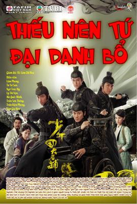 Thiếu Niên Tứ Đại Danh Bổ - The Four (2008) - FFVN - (25/25)