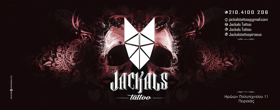 Jackals Tattoo