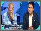 - لقاء المستشار مرتضى منصور مع خالد الغندور الجمعة 31-7- 2015