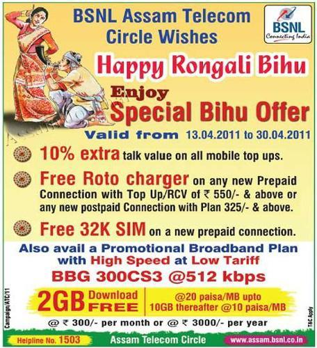 Bsnl introduces rongali bihu offer for mobile users in assam valid bihu greetings and messages in this regard bsnl has rightfully acknowledged the requirements of its valuable subscribers by allowing them to enjoy the m4hsunfo