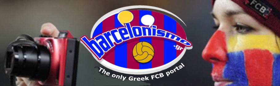 barcelonismo.gr * The only Greek FCB portal