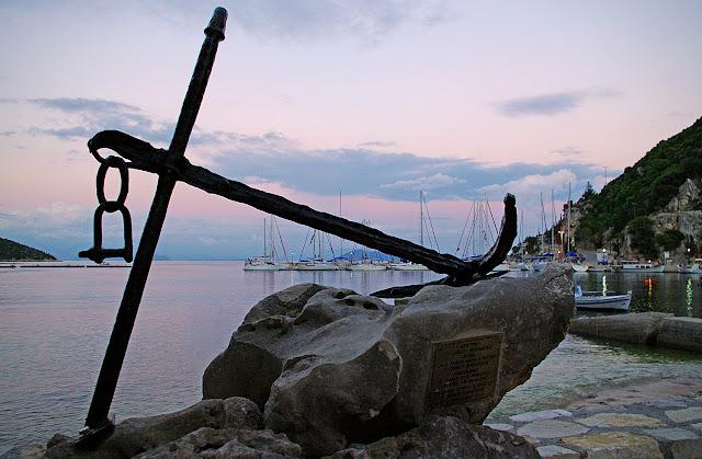 Frikes - Grecia