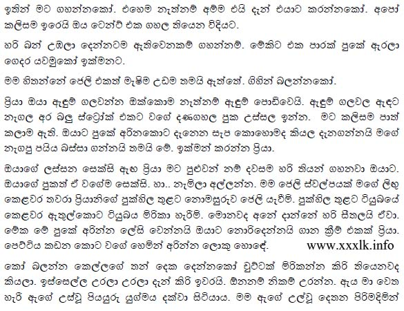Sinhala Wal Katha - Scribd
