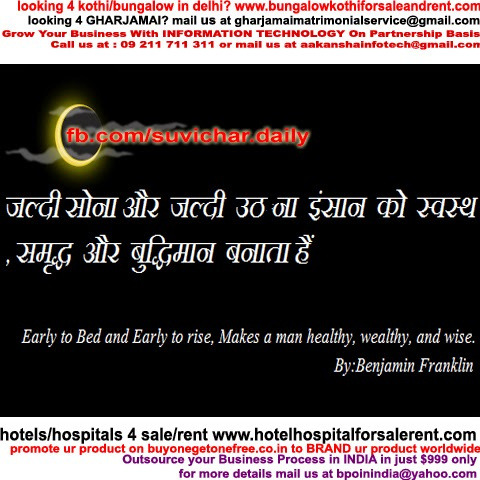 Good Person Quotes in Hindi Good Night Quotes in Hindi