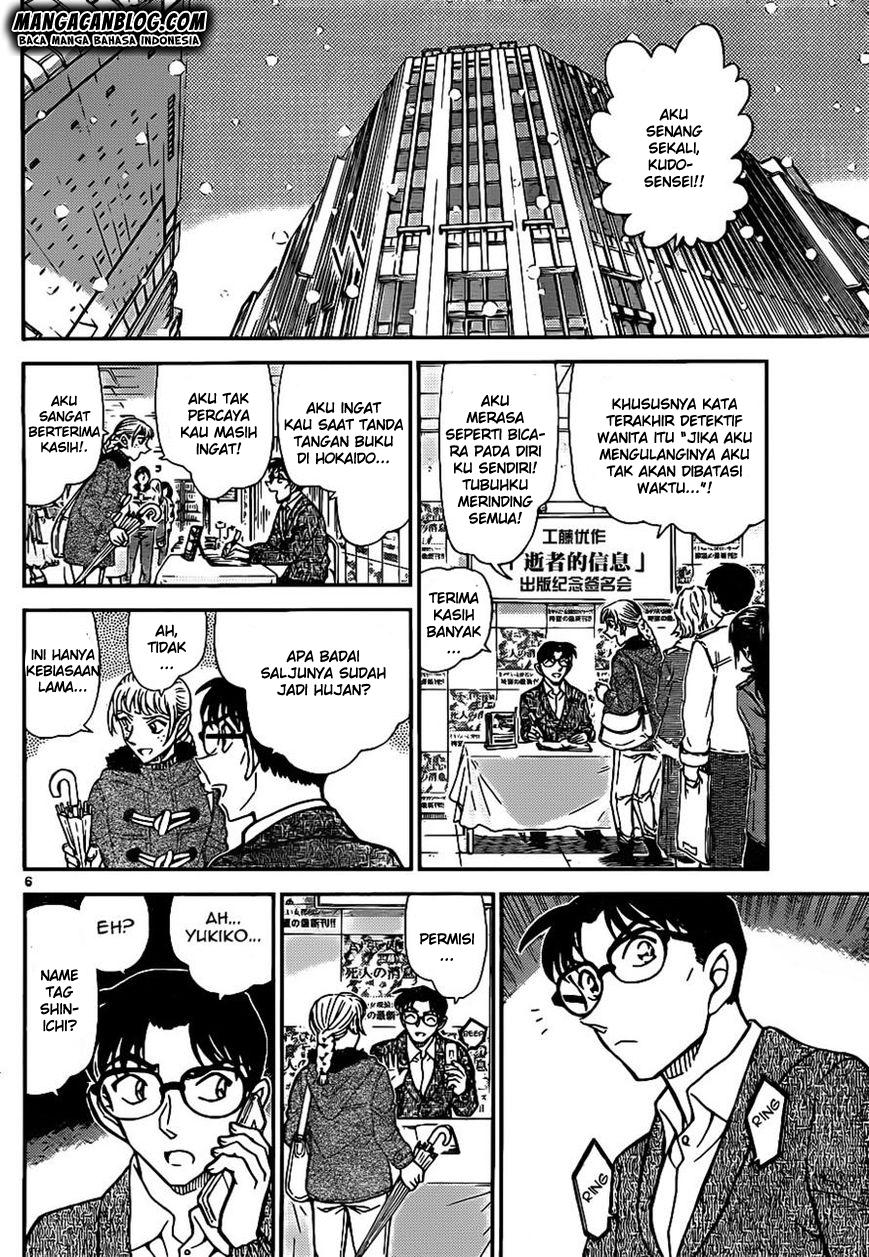 Dilarang COPAS - situs resmi www.mangacanblog.com - Komik detective conan 921 - ran girl part 1 922 Indonesia detective conan 921 - ran girl part 1 Terbaru 6|Baca Manga Komik Indonesia|Mangacan