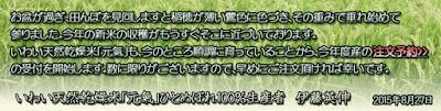 http://www.shizenmai.net/