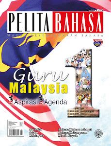 Pelita Bahasa Mei 2013