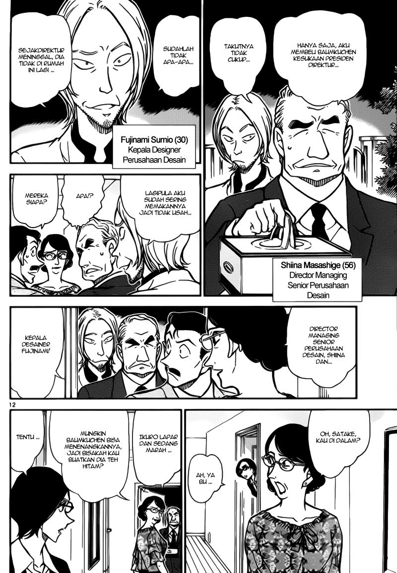 baca manga detektif conan 781 bahasa indonesia online