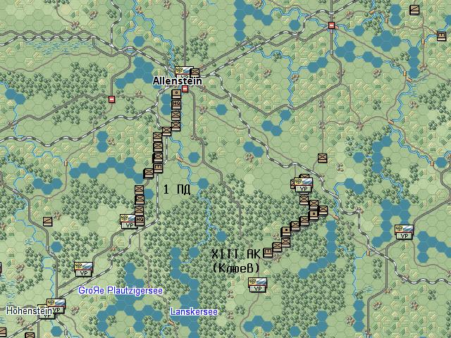 Танненберг 1914