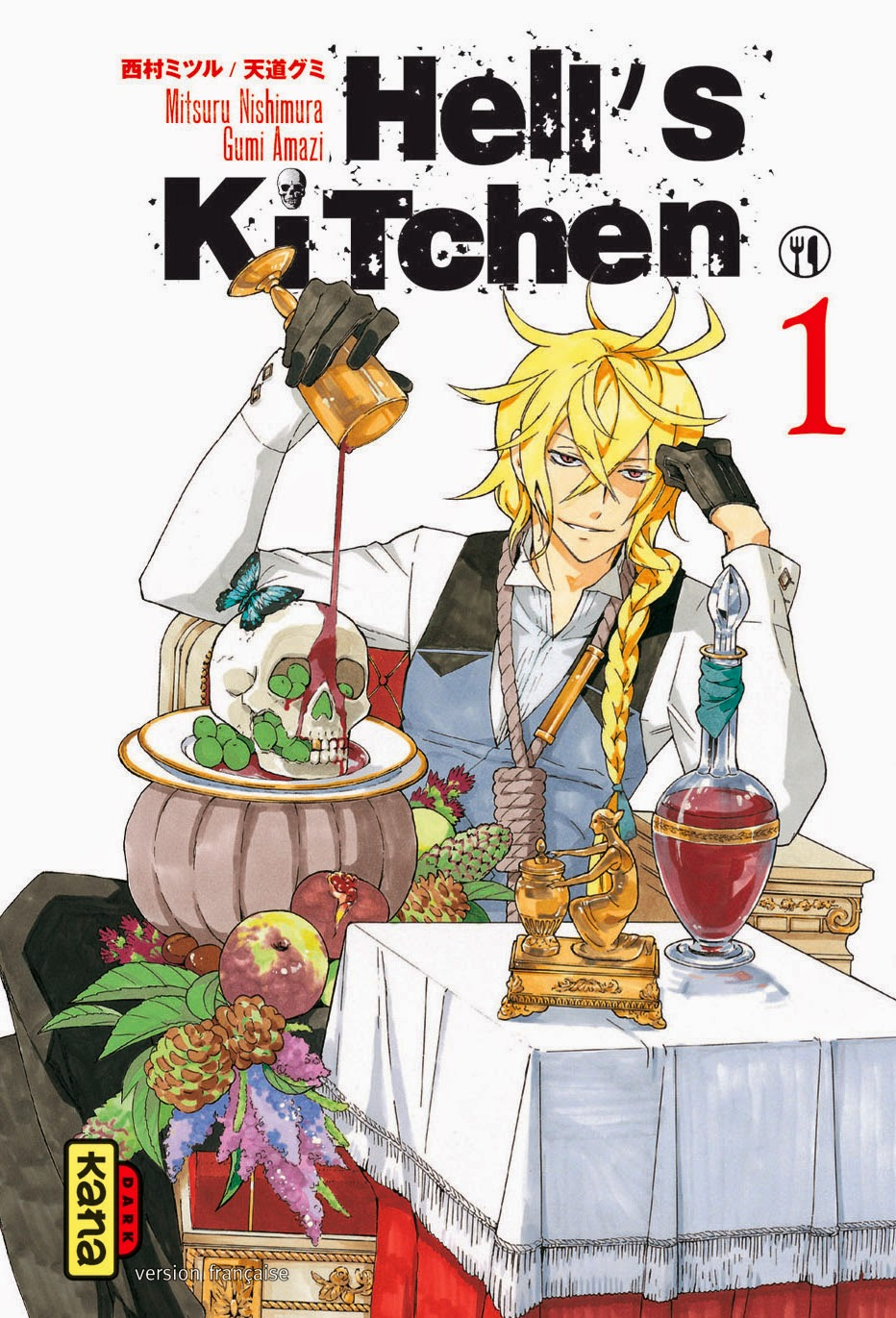 Little Messy Rooms Called Mind: Hell\'s kitchen manga