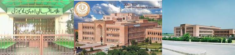 AIOU, Allama Iqbal Open University, Old Papers,