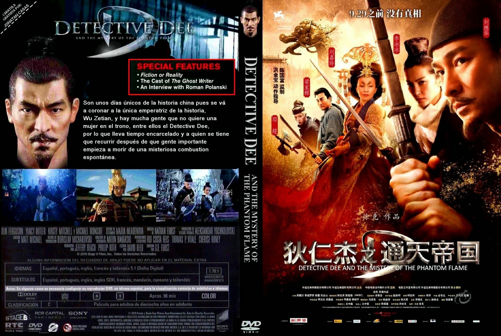 Detective Dee Misterio de la LLama Fantasma DVD