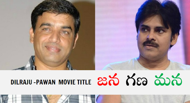 JANAGANAMANA - TITLE FOR PAWAN KALYAN MOVIE FROM DILRAJU BANNER