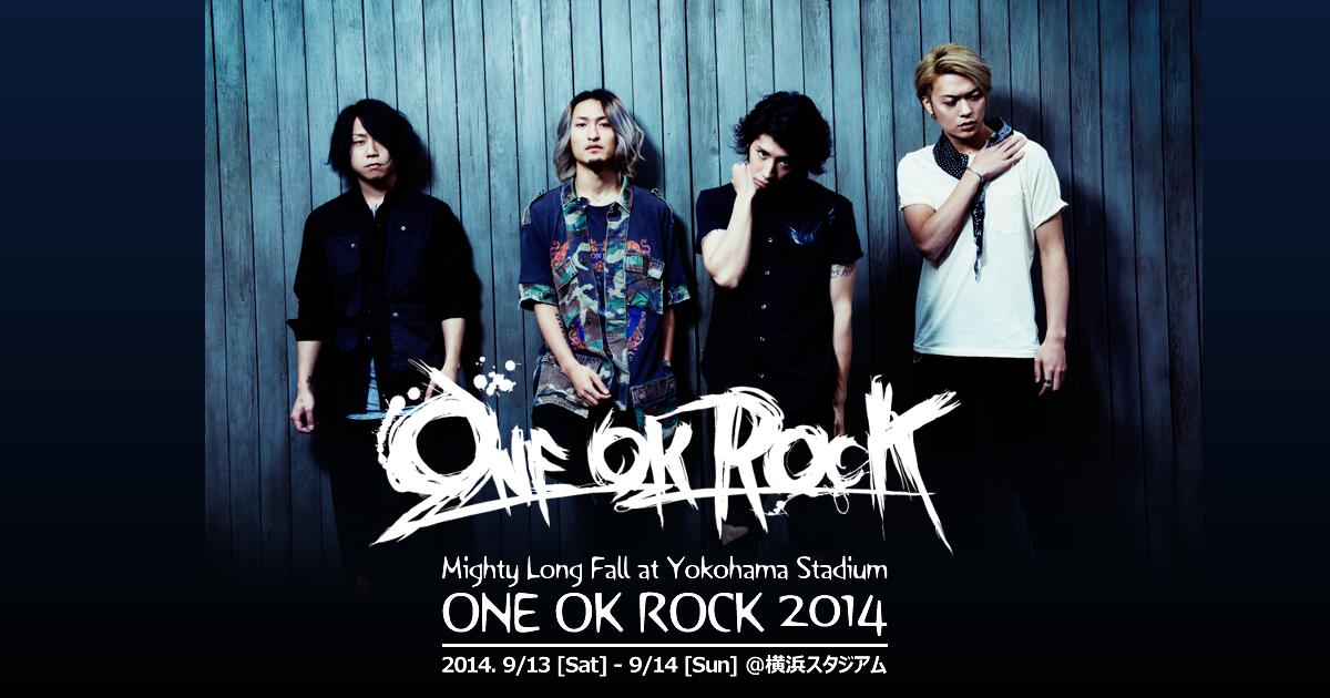 One Ok Rock Mighty Long Fall at Yokohama Stadium 2014
