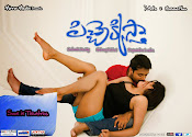 Pichekkistha movie hot wallpapers-thumbnail-1