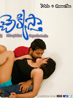 Pichekkistha Movie wallpapers hq posters-cover-photo
