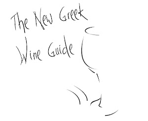 newgreekwineguide.com