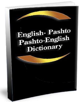 english to pashto dictionary pdf