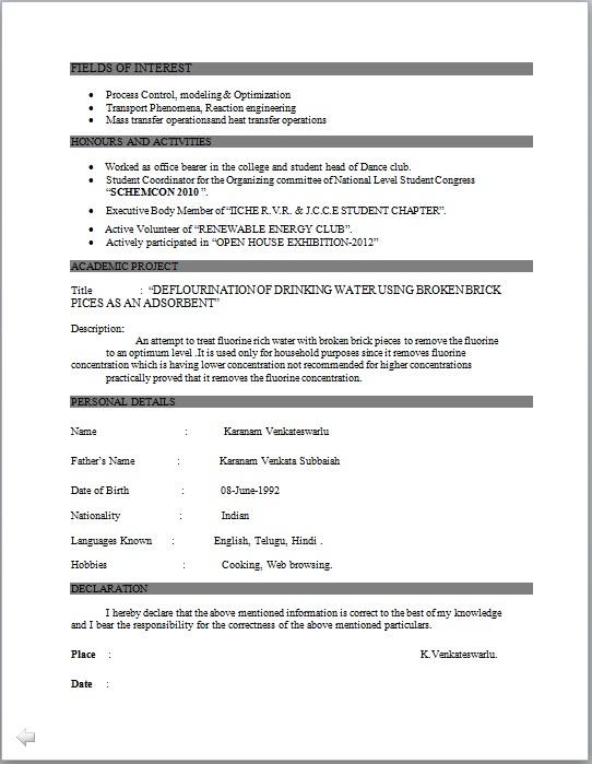 resume co resume sle of bachelor of technology in