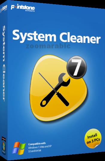 برنامج System Cleaner 7 لصيانه الحاسوب و تصحيح اخطائه