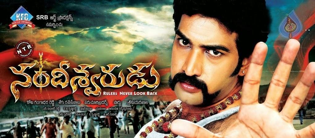 ##BEST## Bharat Ratna Telugu Full Movie Downloadl nandiswarudu_taraka+ratna+(ntr+movies+list)