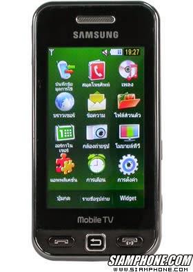 Samsung S5233T Star