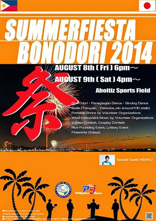 Japanese-Summer-Festival-Cebu-2014