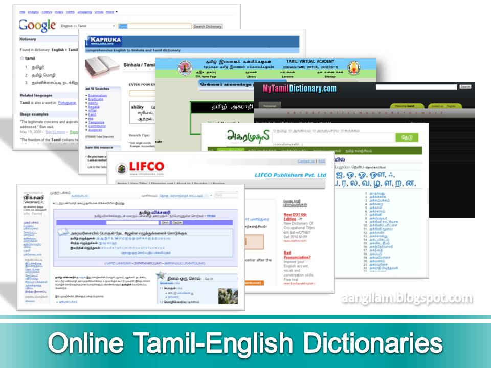 Free Download English To Tamil Dictionary Software Full