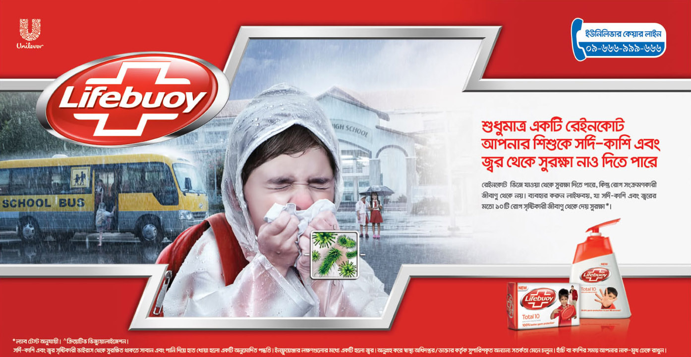 lifebuoy company An inspiring story of celebration join our movement on facebook -   every year 2.